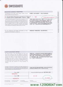 瑞讯银行MT4交易杠杆
