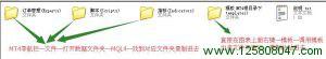 峰谷外汇交易系统三线聚合版所用文件