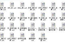 MT4一键开平仓脚本系列-峰汇在线