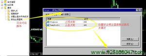MT4订单修改脚本