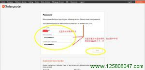 瑞讯银行Swissquote eBanking激活说明