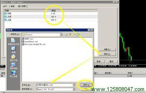 EA修改参数并保存为设置文件