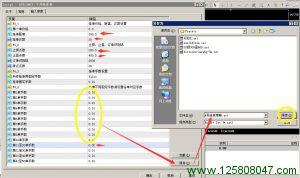 MT4挂单脚本设置文件保存
