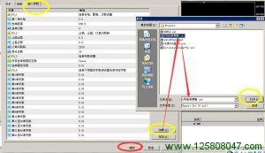 MT4挂单脚本加载设置文件