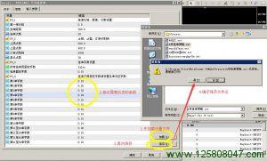 MT4设置文件的修改