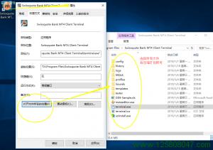 利用mt4免安装包解决XP系统下无法安装的问题-峰汇在线