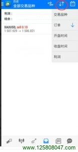 手机端mt4查看交易历史时订单排序