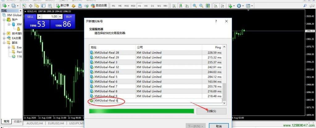 XM返佣平台找不到XMglobal-Real 6服务器的解决办法