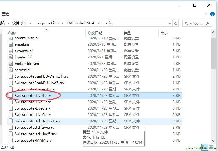 电脑版mt4利用ip配置文件实现跨平台登录